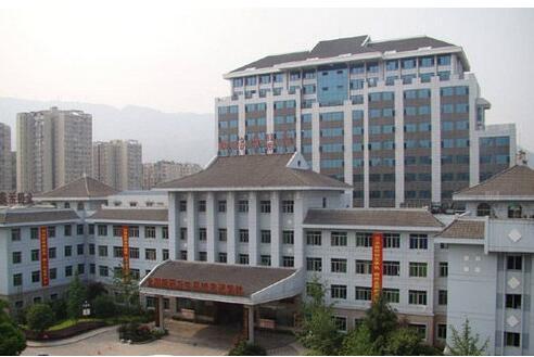 重慶市北碚區中醫院