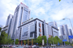 重慶銘醫堂醫院