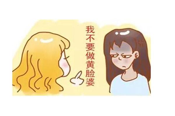 女人脸色发黄是什么原因